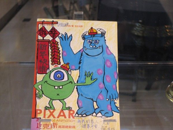 "A drawing of Mike and Sully from ""Monsters, Inc."""