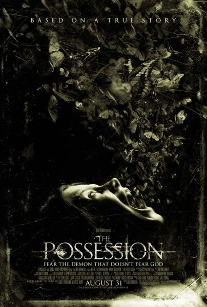 possession-poster