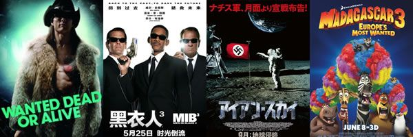 rock-of-ages-mib-3-iron-sky-madagascar-3-posters-slice