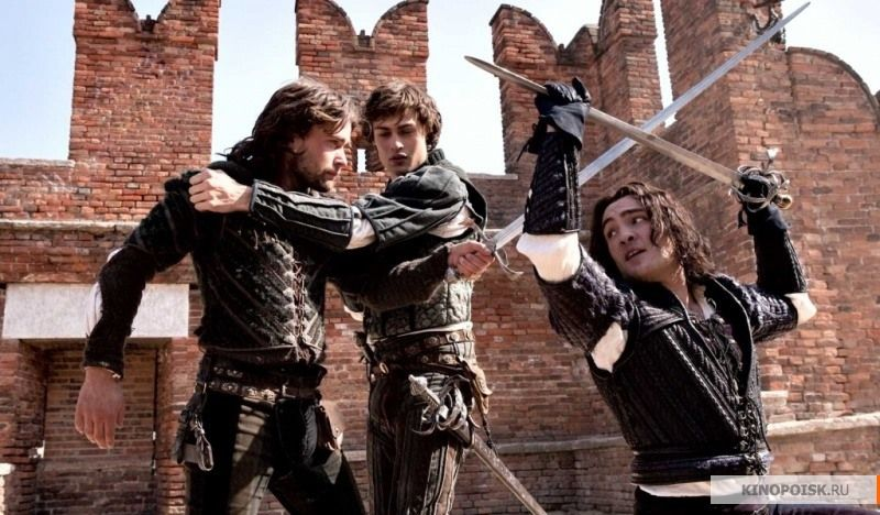 romeo and juliet first fight scene