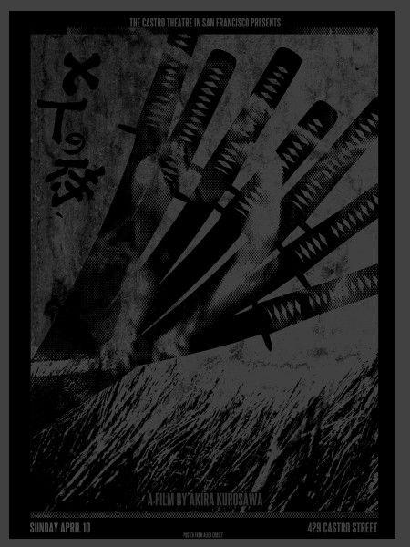 seven-samurai-poster-david-odaniel-01