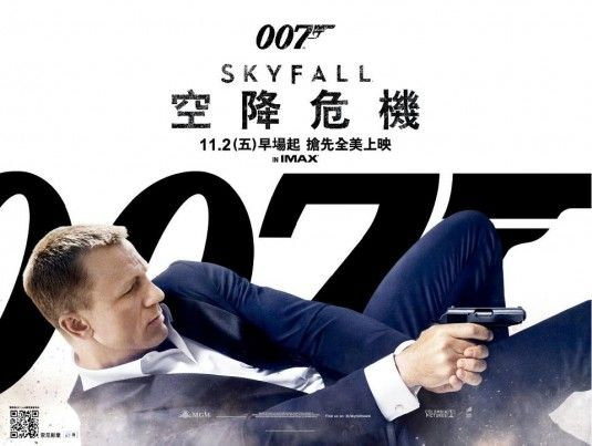 skyfall-international-poster