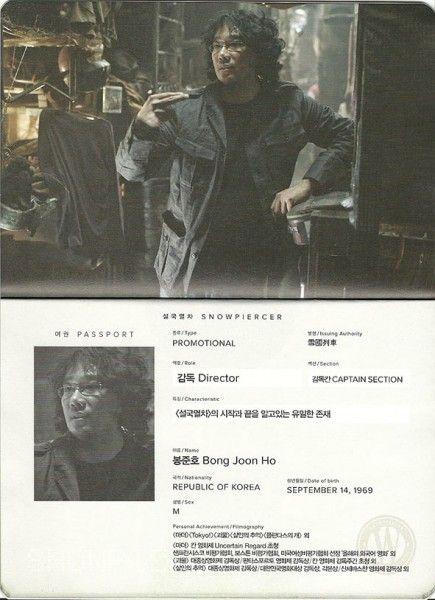 bong-joon-ho-okja-filming-dates
