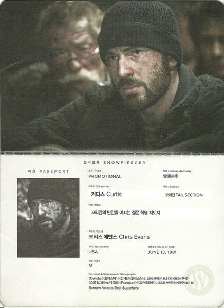 snowpiercer-chris-evans-passport