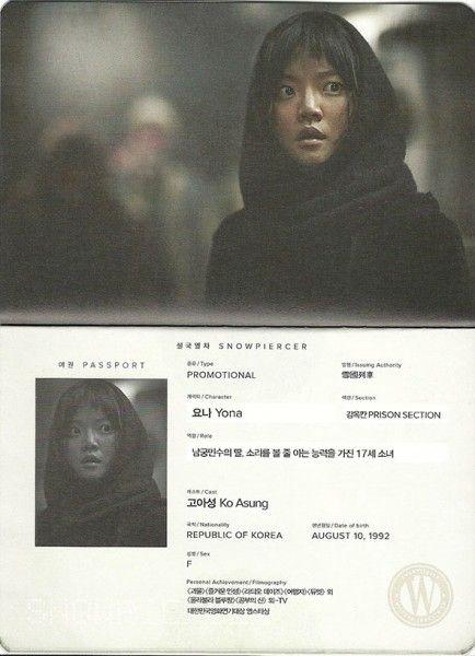 snowpiercer-ko-asung-passport