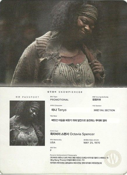 snowpiercer-octavia-spencer-passport