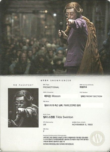 snowpiercer-tilda-swinton-passport
