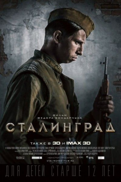 stalingrad-movie-poster