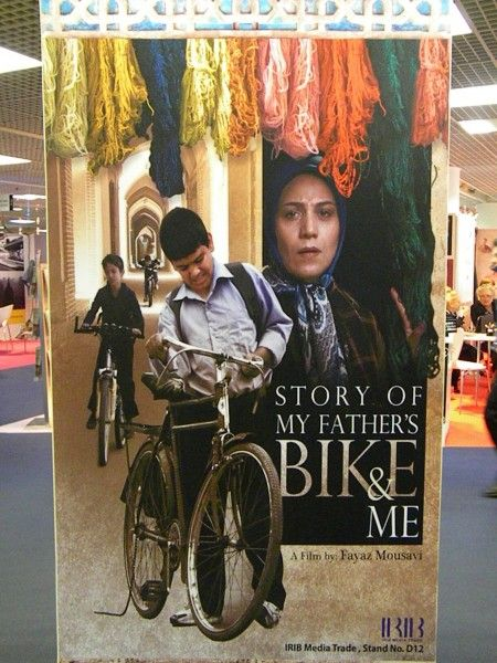 story-of-my-fathers-bike-and-me-poster-cannes