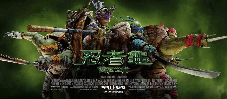 teenage mutant ninja turtles posters go international collider