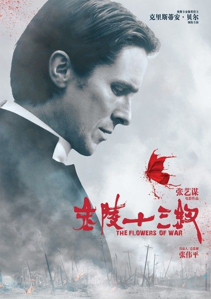 the-flowers-of-war-poster-1