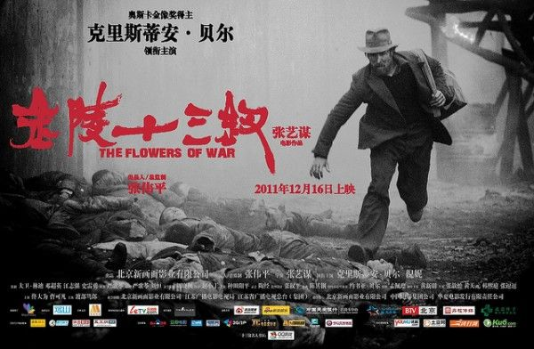the-flowers-of-war-poster-4