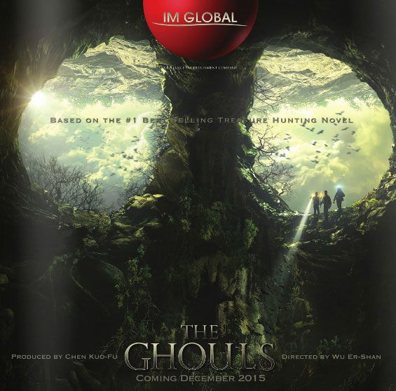the-ghouls-promo-art