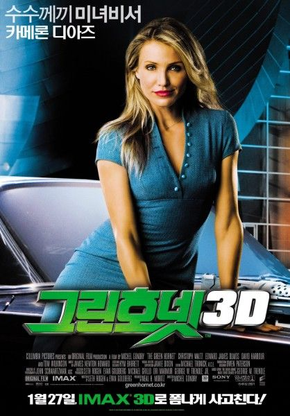 the-green-hornet-international-movie-poster-cameron-diaz-01