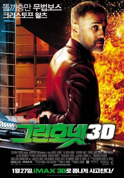 the-green-hornet-international-movie-poster-christoph-waltz-01