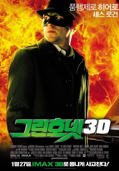 the-green-hornet-international-movie-poster-seth-rogen-01