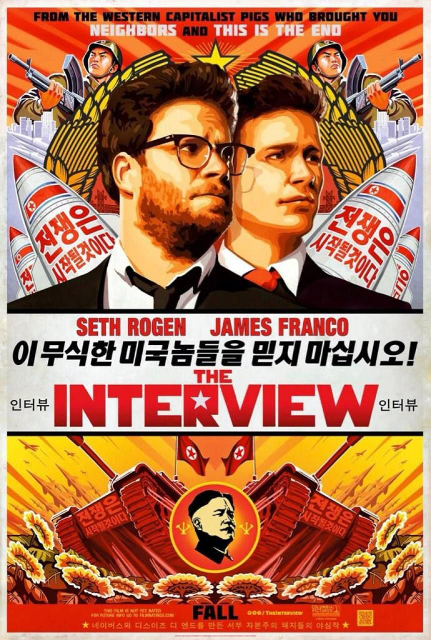 the interview poster - Christmas Day Movie Releases