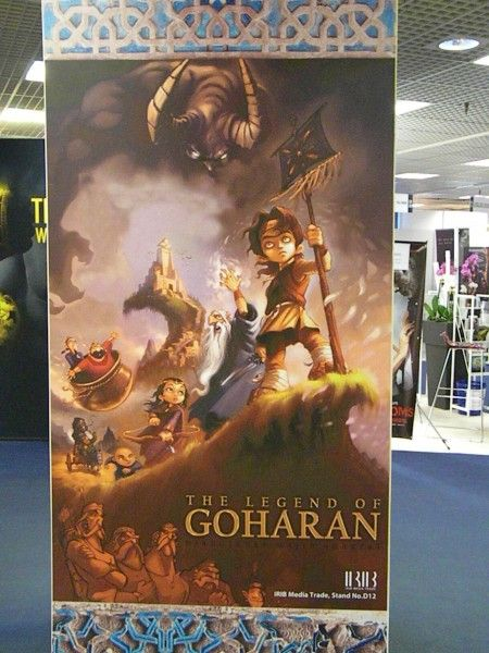 the-legend-of-boharan-poster-cannes