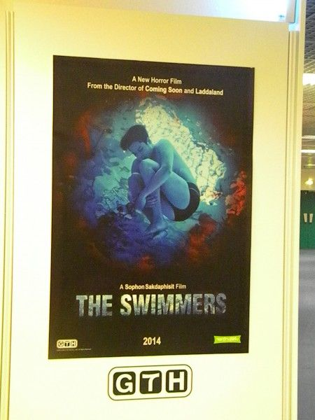the-swimmer-poster-cannes