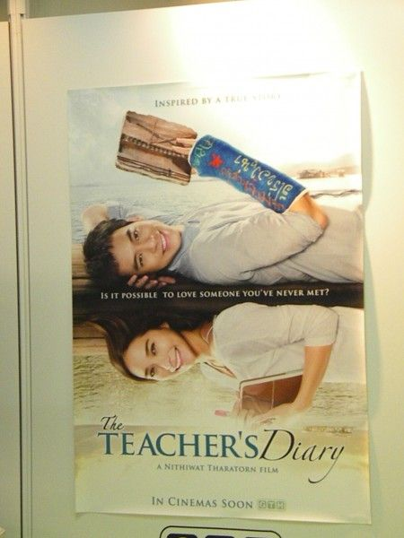 the-teachers-diary-poster-2-cannes