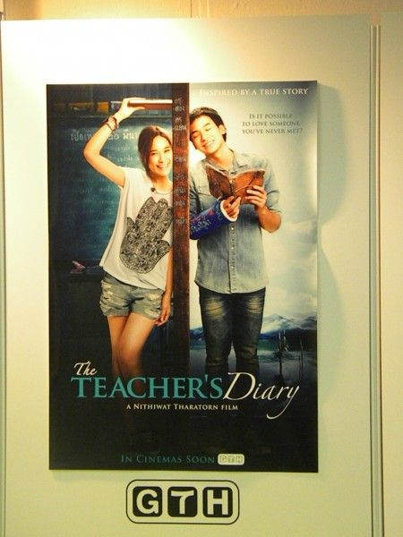 the-teachers-diary-poster-cannes