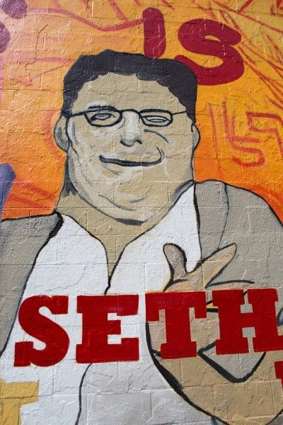 this is the end mural seth rogen