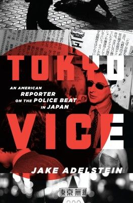 tokyo-vice-book-cover