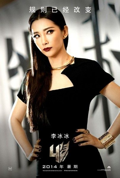 transformers-age-of-extinction-poster-li-bingbing
