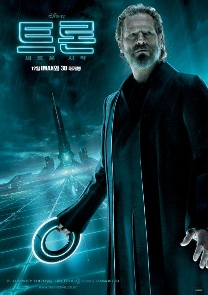 tron_legacy_movie_poster_international_jeff_bridges_01