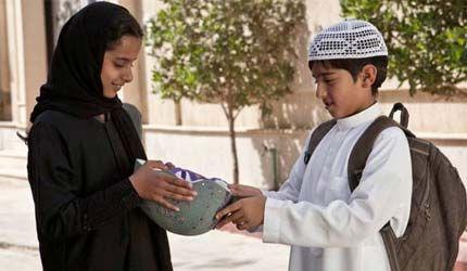 wadjda movie image