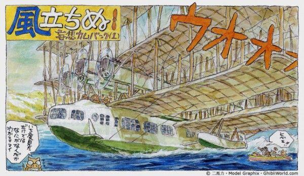 wind-rises-hayao-miyazaki
