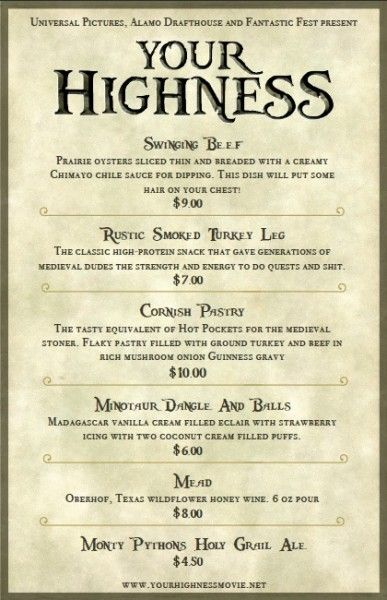 your-highness-menu-alamo-drafthouse-01